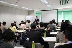 大阪での面接セミナー