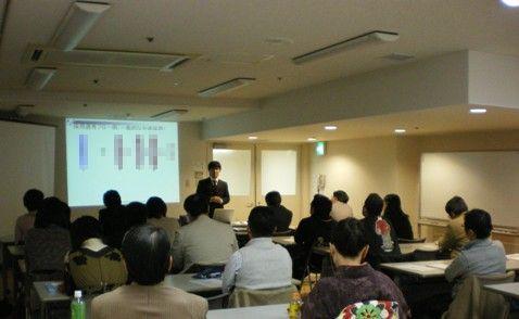 福岡での採用面接セミナー