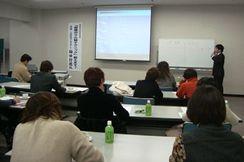 徳島での医療機関向け看護師,薬剤師採用面接トレーニング