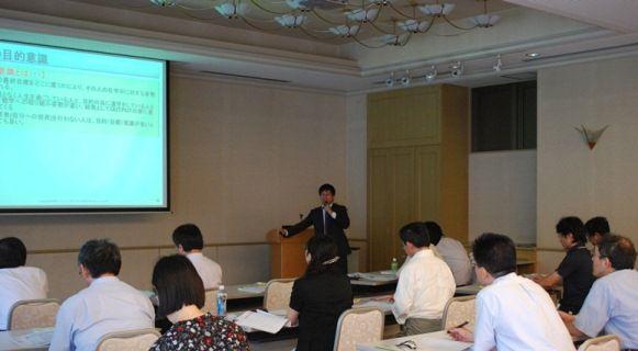 熊本での入試面接員セミナー