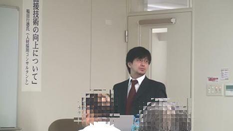 鳥取大学面接者セミナー写真