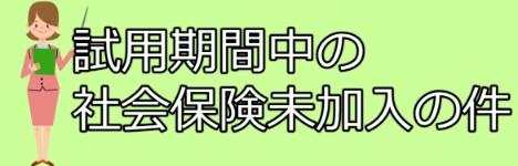 shiyoukikan