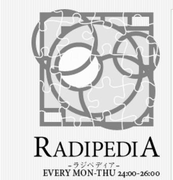 radipedia